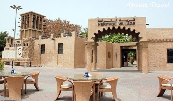 Làng Di sản ở Dubai - Ảnh 1