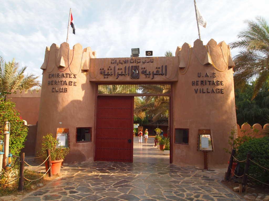 Làng Di sản ở Dubai - Ảnh 2