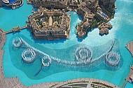 Đài Phun Nước Dubai