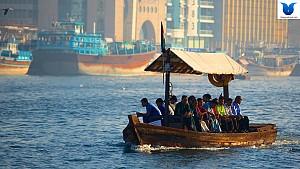 Lạch Dubai