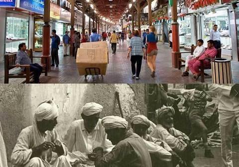 So sánh Dubai 5 thập kỷ trước và ngày nay - Ảnh 3
